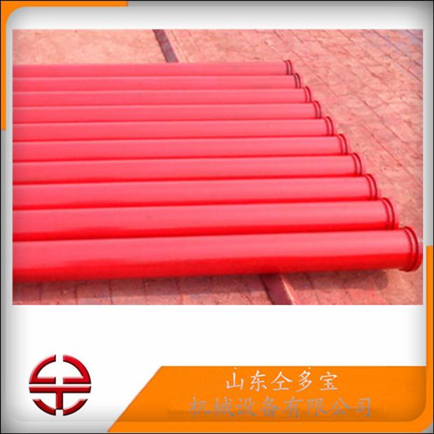 混凝土泵管直管