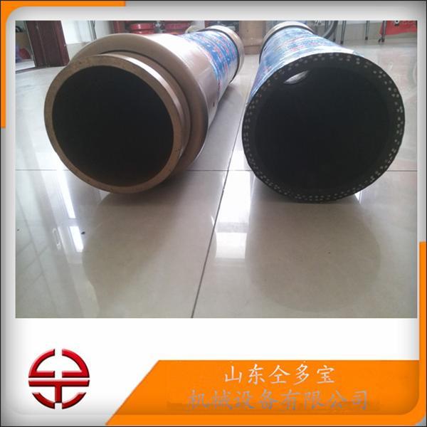 山东华建泵管厂生产销售混凝土泵车软管