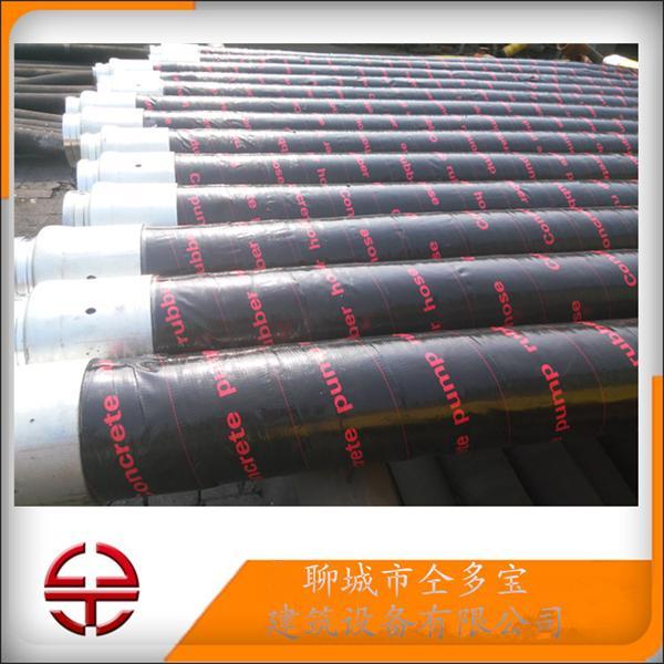 山东华建泵管厂生产销售混凝土泵车胶管